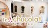 ショコラ フレア